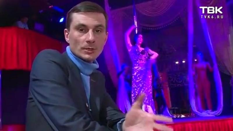клуб ZANOZA - подготовка к КЭФ 2018.