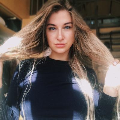 Кристина Гончарюк