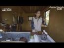 [FSG Baddest Females] Little House in the Forest |Маленькая хижина в лесу эп.4 (рус.саб)