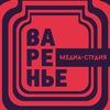 Варенье   Дизайн, видео съемка, анимация в СПб