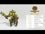 Расписание потасовок второй недели годовщины Overwatch