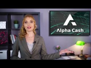 CryptoNews  Выпуск 3