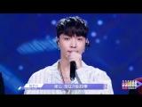 180209 EXO Lay Yixing @ Idol Producer Episode 4