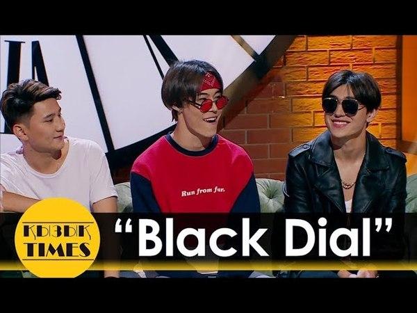 Black dial - жаңа рэппері| L и Teddy не үшін кетті Шындық Толық Интервью