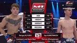Сергей Клюев vs Илья Каретников, M-1 Challenge 93