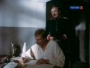 Дело Сухово-Кобылина. 2-я серия (1991)
