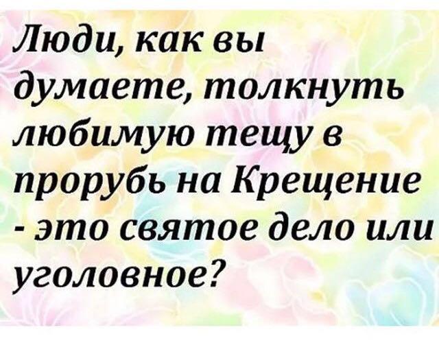 Роман Овакимян | Москва