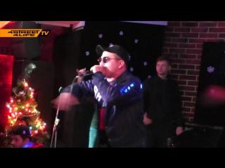 KusZen Live | РЭП ЗАМЕС [запись прямого эфира]