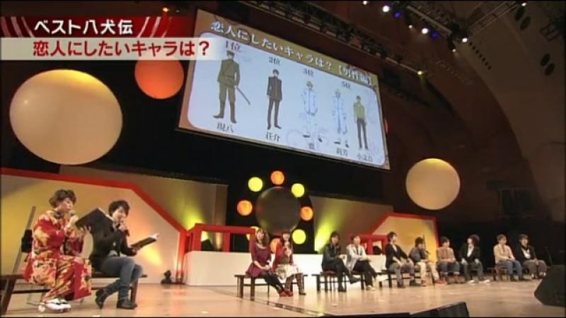 Hakkenden Touhou Hakken Ibun Oidemase! Konoya in Pacifico Yokohama Event (Part 1)