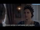 Отрывок из сериала Великолепный век. Кёсем султан