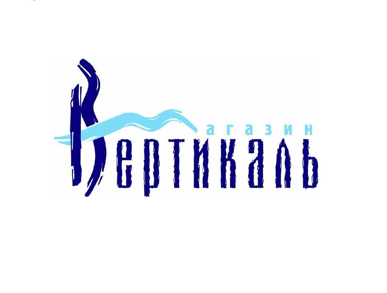 Афиша Краснодар 19 МАЯ ПЛАНЧЕСКИЕ СКАЛЫ (СКАЛОЛАЗНЫЙ)
