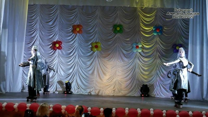Адыгский танец Тляпатет