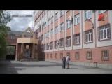 Курганский институт ж/д транспорта