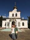Виктория Герасимова фото #46