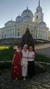 Виктория Герасимова фото #45