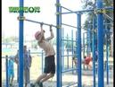 Новый спортивный гимнастический городок появился на стадионе Старт