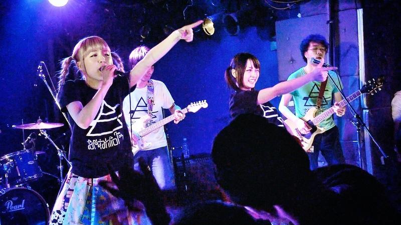 2015.02.10 おやすみホログラム / ドリフター(おやホロバンドver.) ※2回目 @新宿LOFT