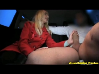 Девушка хотела детей, таксист ей накончал в киску[Секс,трах, all sex, porn, big tits , Milf, инцест, порно,Ебля.мать.czech]