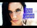 Очі сині - Гурт Зорепад (lyric відео)