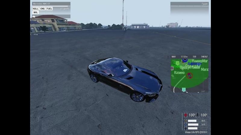 Сервер Vineo....Испытание Merсedes AMG GT