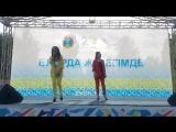 АйДи Жүрек сыры Astana