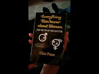 Очень популярная книга