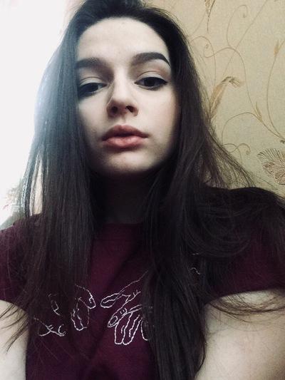 Яна Лавринович