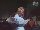 Karen Cheryl - Garde-moi avec toi 1975