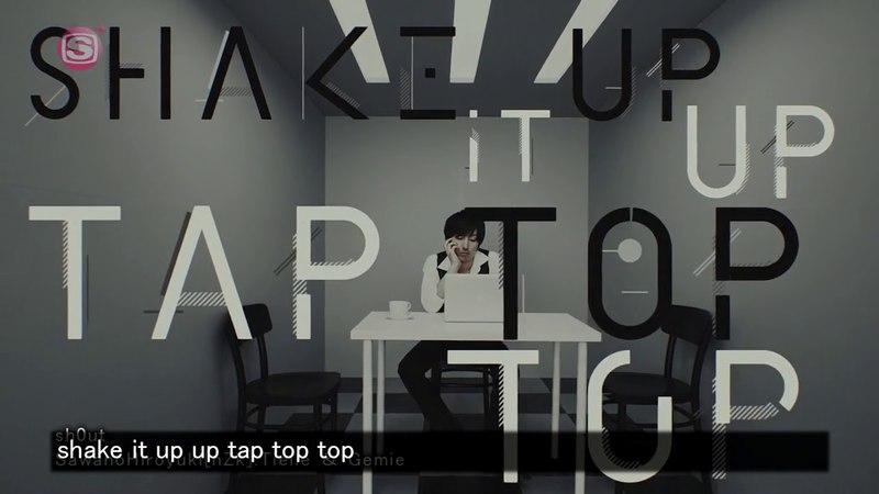 Sh0ut - SawanoHiroyuki[nZk]: Tielle Gemie | LYRIC VIDEO/歌詞付 | Re:Creators OP