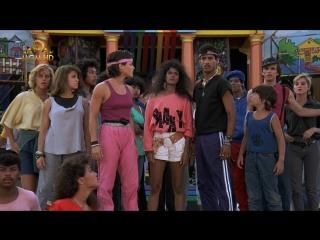 Брейк-данс 2: Электрическое Бугало / Breakin' 2: Electric Boogaloo / Breakdance 2. 1984. Перевод Алексей Михалев. VHS