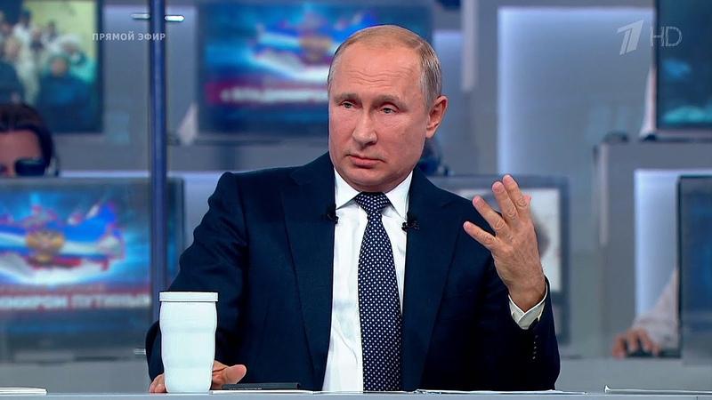 Владимир Путин: Сирия - не полигон для испытаний российского оружия.