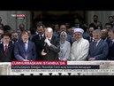 Cumhurbaşkanı Erdoğan'ın Nusretiye Camii Restorasyon Sonrası Açılış Töreni Konuşması 04.05.2018