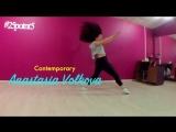 Contemporary. Anastasia Volkova || Dance Studio 25.5
