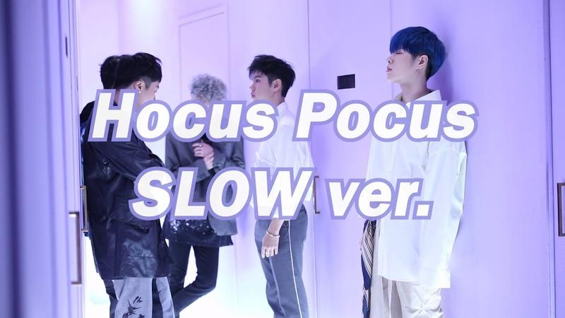 플라네타리움 레코드 Planetarium Records PLT 'Hocus Pocus' SLOW ver