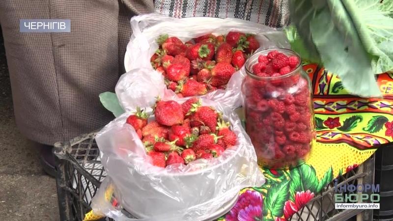 Нітрати і радіація: у лабораторії назвали небезпечні сезонні овочі та фрукти