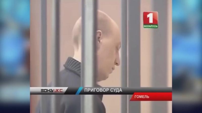 Реакция подсудимых во время вынесения приговора