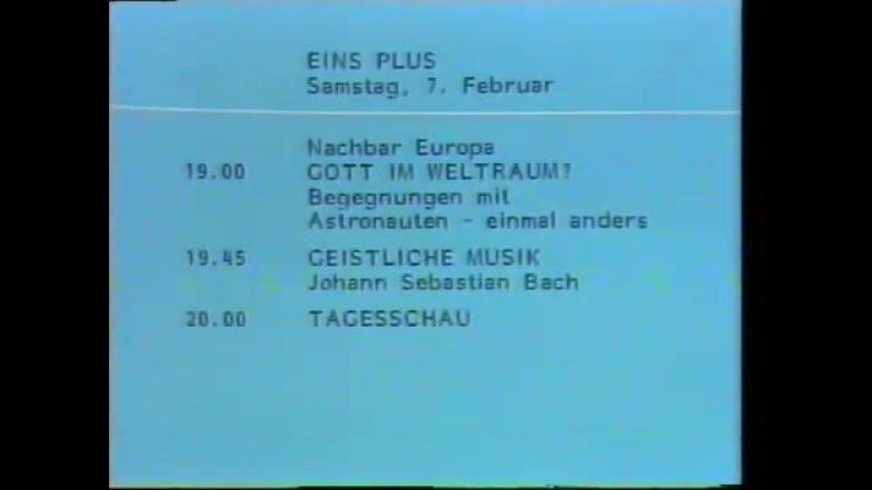 Программа передач и конец эфира (ARD [Германия], 06.02.1987)