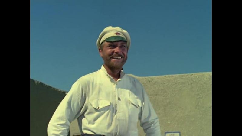 Художественный фильм Белое солнце пустыни 1969 год