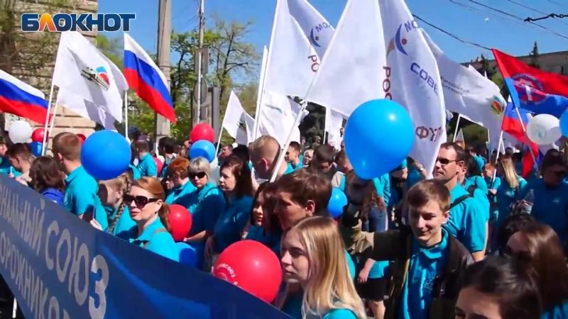 На первомайской демонстрации волгоградцы потребовали достойные зарплаты