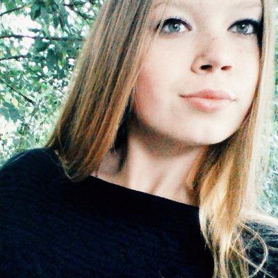 Наталья Вахляева