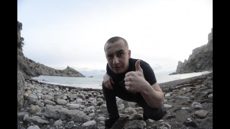 Купание зимой на Царском Пляже в Новом Свете Крым