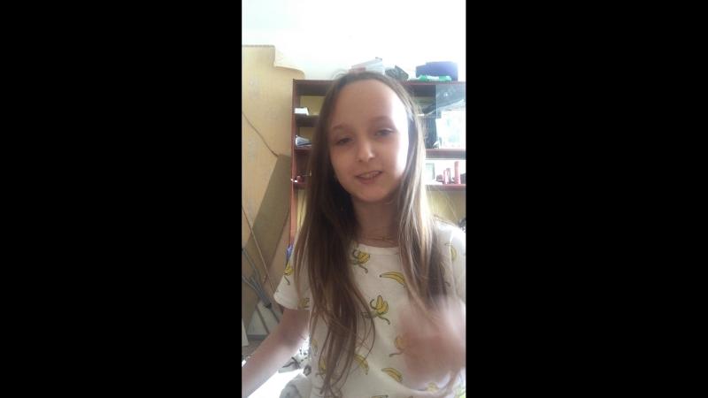 Kate Semashko — Live