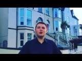 Образовательный тур в Ирландию от Booking-Study.ru - как это было