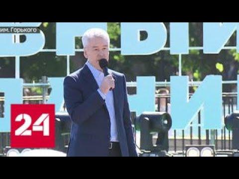 Сергей Собянин будет баллотироваться на пост мэра Москвы - Россия 24