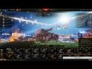 Максим Зинов live стрим World of Tanks