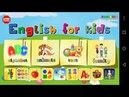 Развивающие и обучающие мультики - Английский - Для детей от 3 лет