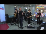 Найк Борзов - Лошадка (#LIVE Авторадио)