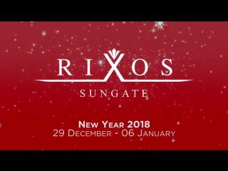 Новый 2018 год в отеле RIXOS SUNGATE 5* - Кемер, Турция