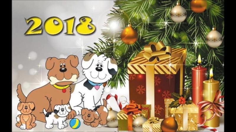 С Новым годом Поздравление от учащихся СКОШИ 30