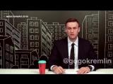 Навальный назвал траур по Кемерово идиотским .Другой оппозиции у меня для вас нет.
